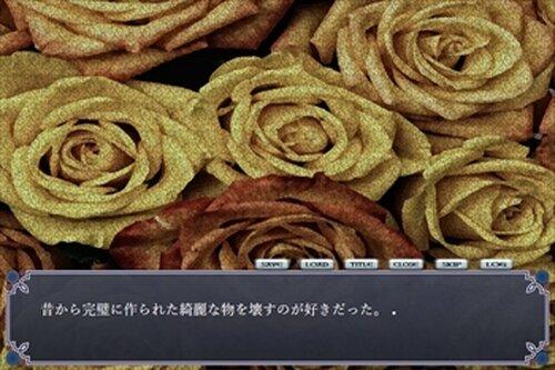 DISMEMBER(ふりーむ体験版) Game Screen Shot2