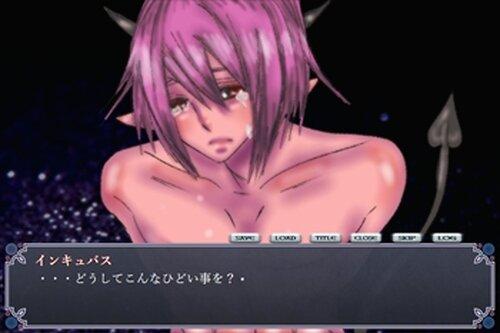 DISMEMBER(ふりーむ体験版) Game Screen Shot3
