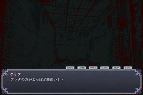 DISMEMBER(ふりーむ体験版) Game Screen Shot5