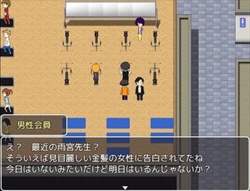雨と花の命 Game Screen Shot3