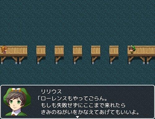 かけ橋を飛んでって Game Screen Shots