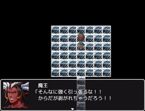 ダキシメタクナルボディソープ Game Screen Shot4