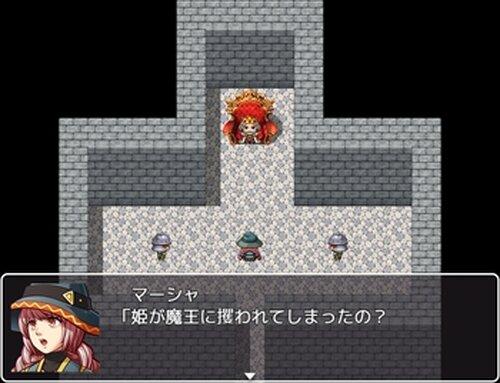ダキシメタクナルボディソープ Game Screen Shots