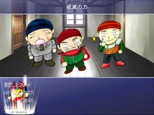 黄金の島 Game Screen Shots