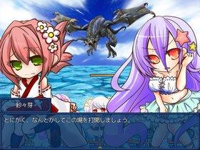 Pure_Fultz Game Screen Shot3