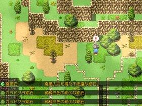 Pure_Fultz Game Screen Shot5