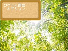 パネルパズル Game Screen Shot2