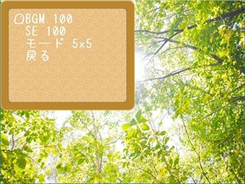 パネルパズル Game Screen Shot3
