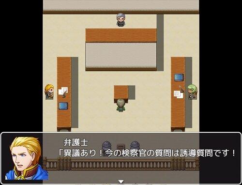 コントンケンサツ Game Screen Shot