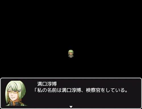 コントンケンサツ Game Screen Shot2