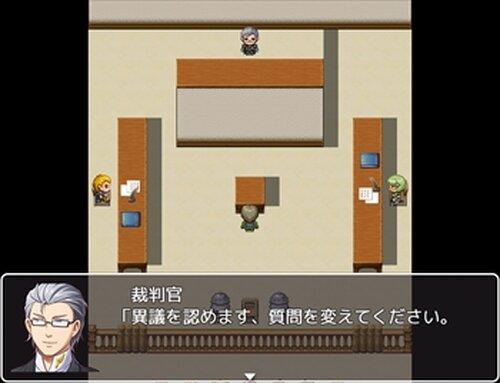 コントンケンサツ Game Screen Shot3