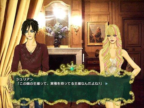 アルルベルの異邦人 Game Screen Shot