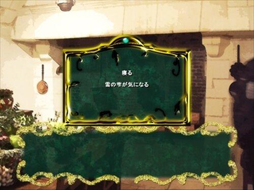アルルベルの異邦人 Game Screen Shot4