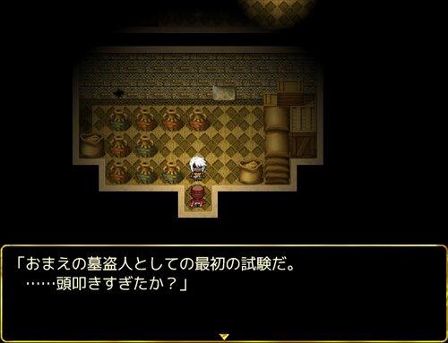 墓盗人 Game Screen Shot1
