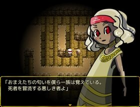 墓盗人 Game Screen Shot3