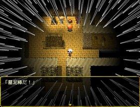 墓盗人 Game Screen Shot4