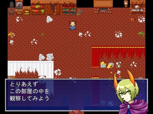 アトラの林檎 Game Screen Shot1