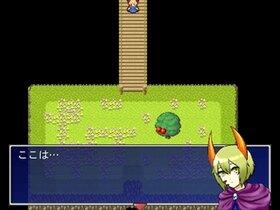アトラの林檎 Game Screen Shot5