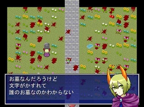 アトラの林檎 Game Screen Shots