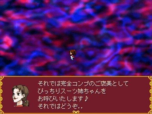 ゴム破りゲー Game Screen Shot3