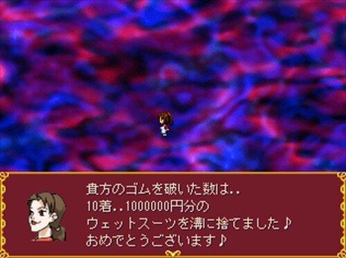 ゴム破りゲー Game Screen Shots