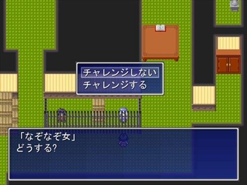 ゲーム実況大好きなLouが女性実況者向けの即死多めの脱出ゲーム作ってみた Game Screen Shot2