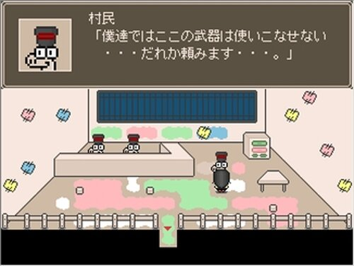 タオルケットをもう一度3[唐揚げたんぽぽ] Game Screen Shot4