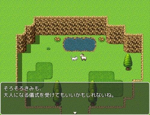 海に行くケモノ Game Screen Shot