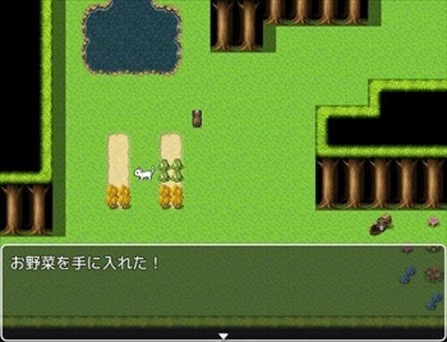 海に行くケモノ Game Screen Shot3