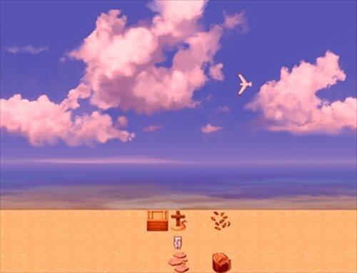 海に行くケモノ Game Screen Shot5