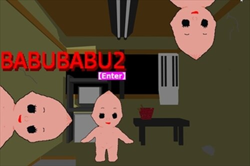babu2 Game Screen Shot2