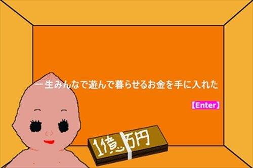babu2 Game Screen Shot3