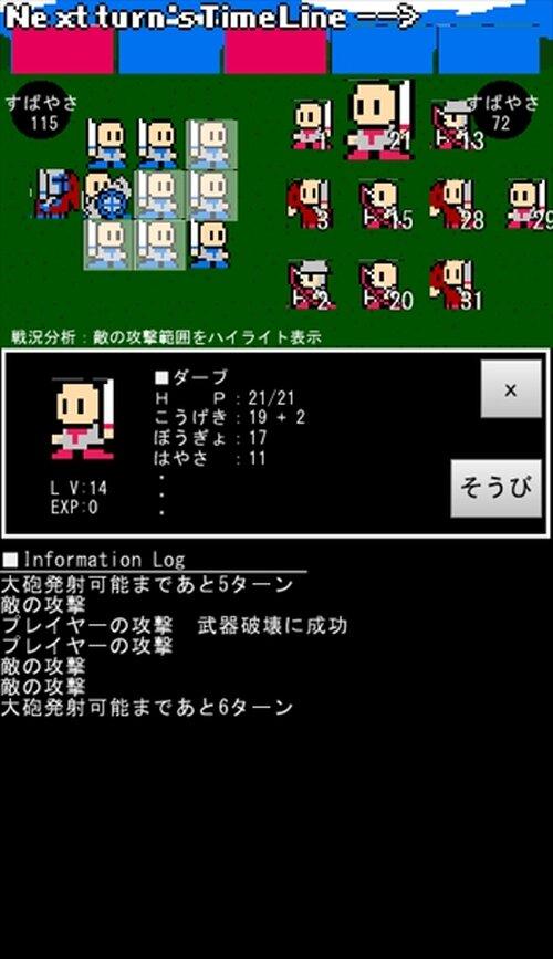 アヴァロン島の傭兵団 Game Screen Shot5