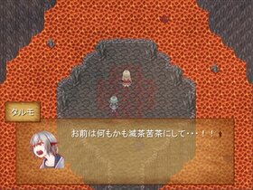 アクサナproject Game Screen Shot5