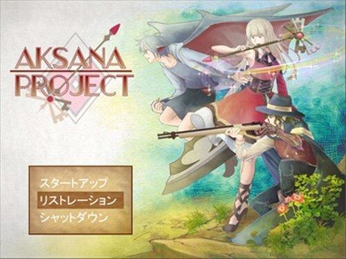 アクサナproject Game Screen Shots