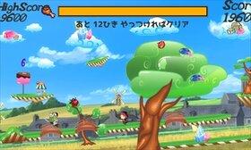 はらぺこウィッチ(Windows版) Game Screen Shot3