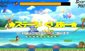 はらぺこウィッチ(Windows版) Game Screen Shot4