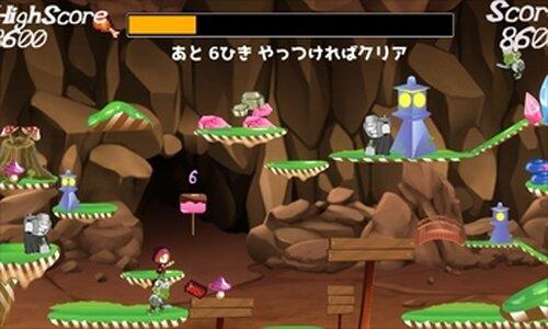はらぺこウィッチ(Windows版) Game Screen Shot5
