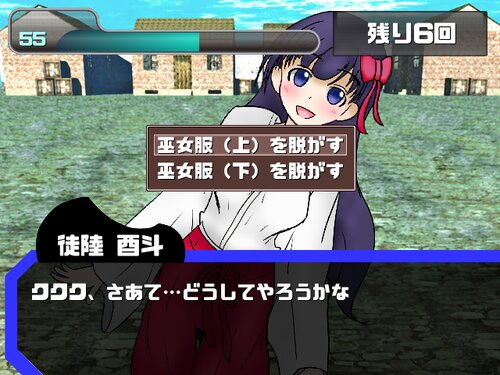 ハロウィン・リベンジャー Game Screen Shot1