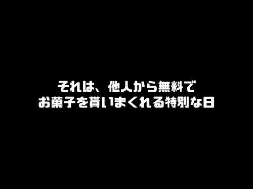 ハロウィン・リベンジャー Game Screen Shot2