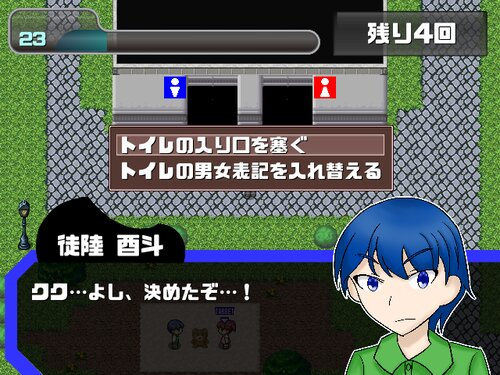 ハロウィン・リベンジャー Game Screen Shot3