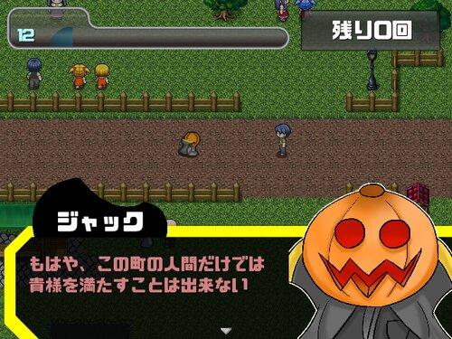 ハロウィン・リベンジャー Game Screen Shot5