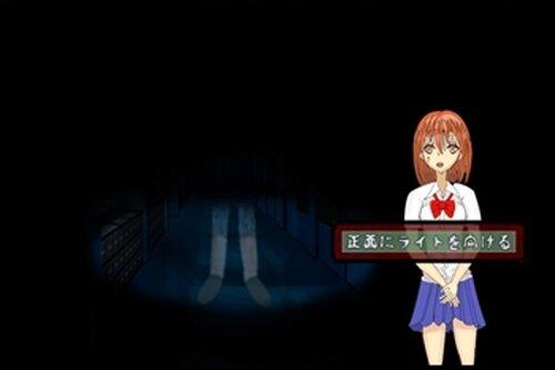 JKいわくただの廃校だと思ったらおばけ屋敷だった件 Game Screen Shot2