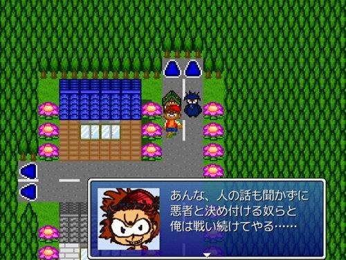 ぼくのすむまちVX 第3話 Game Screen Shot1