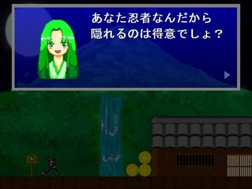 影忍 Game Screen Shot1