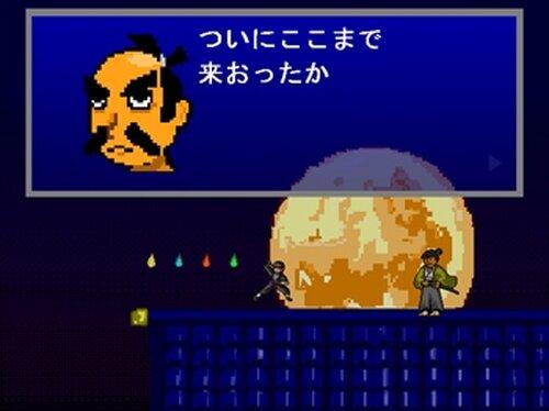 影忍 Game Screen Shot5