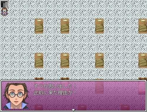 黄色鬼 簡単 Game Screen Shot1