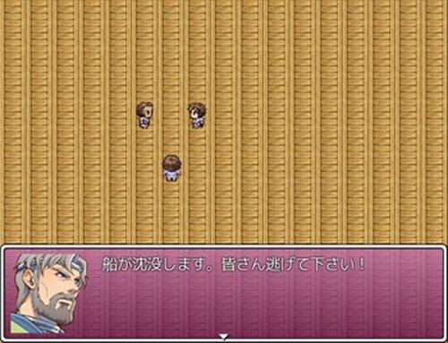 黄色鬼 簡単 Game Screen Shot4