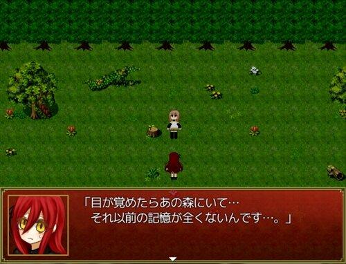 導きのカルマ Game Screen Shot1