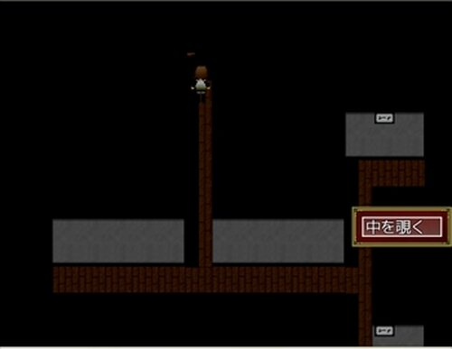 導きのカルマ Game Screen Shot2